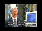 History «Современные чудеса - Ураганы: технология на службе у природы» (Документальный, 2005)